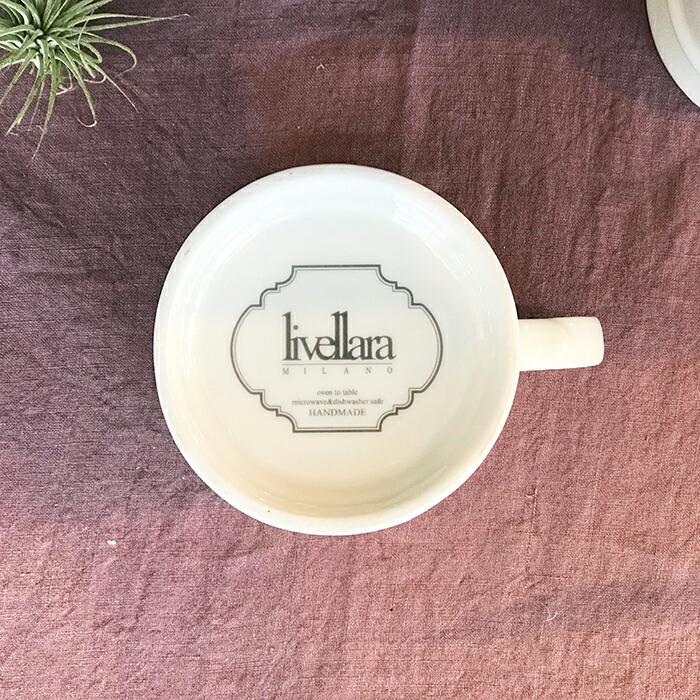 コーヒーカップ イニシャル入り I07