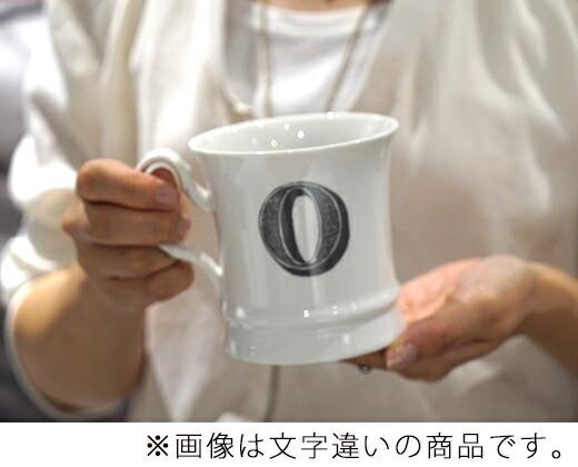 コーヒーカップ イニシャル入り P01
