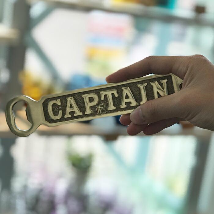 栓抜き キャプテン02