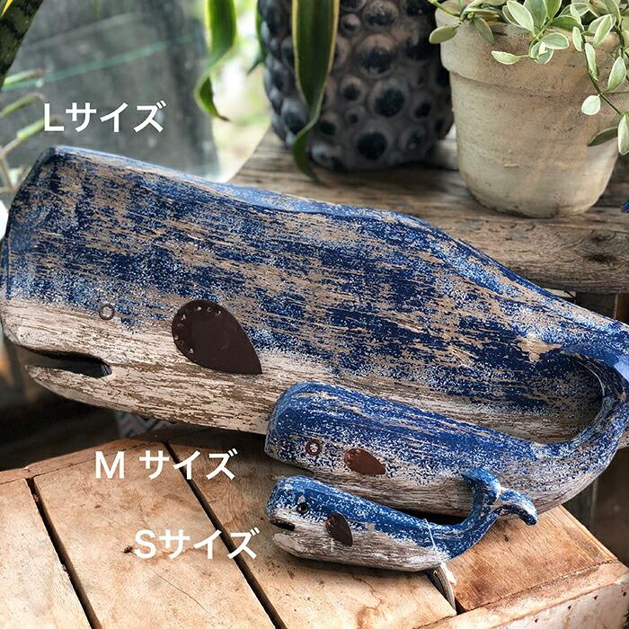 ウッドホエール Lサイズ ブルー04