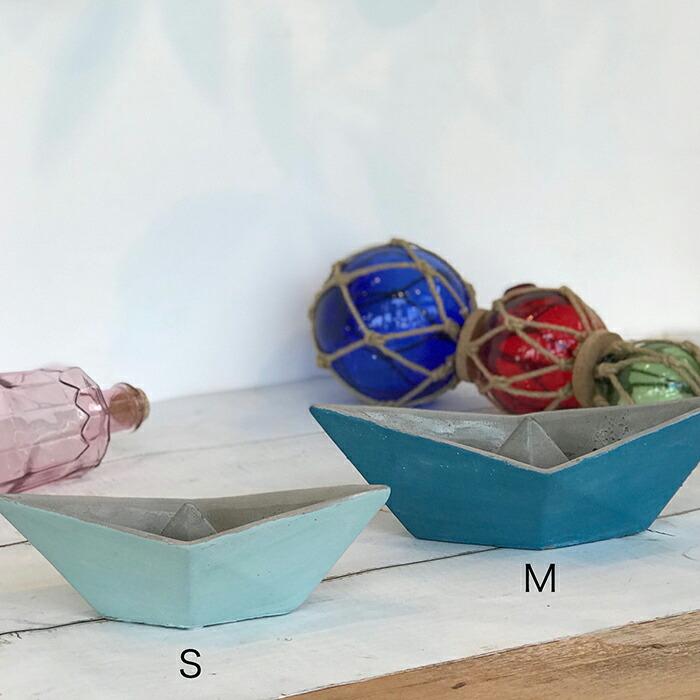 インテリアセメントボート M / ブルー05