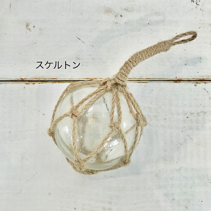 ガラスブイ M / レッド10