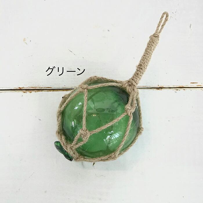 ガラスブイ M / レッド07