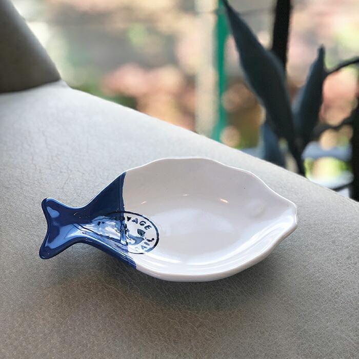 魚型プレート ブルー Sサイズ