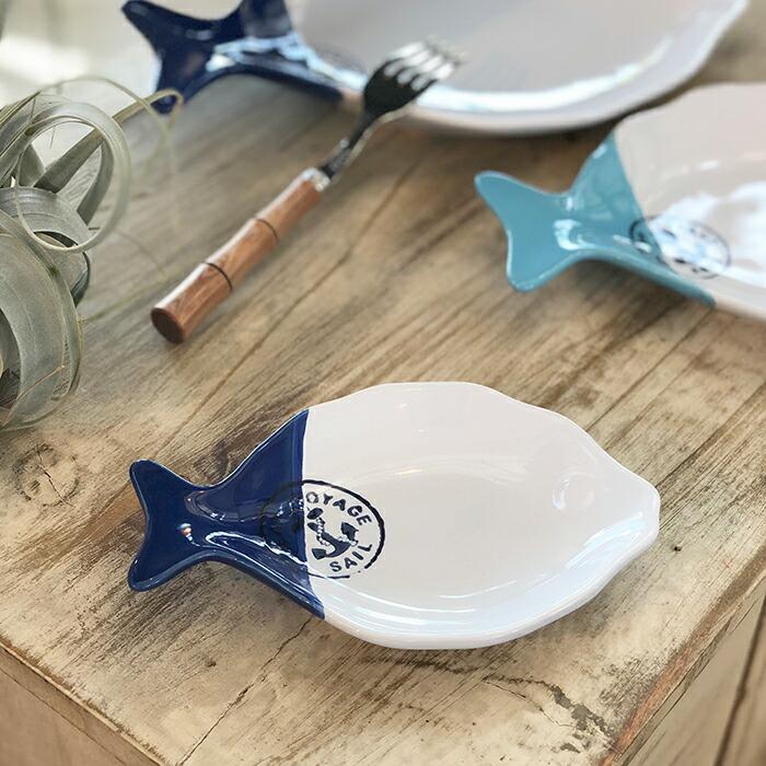 魚型プレート ブルー Sサイズ03