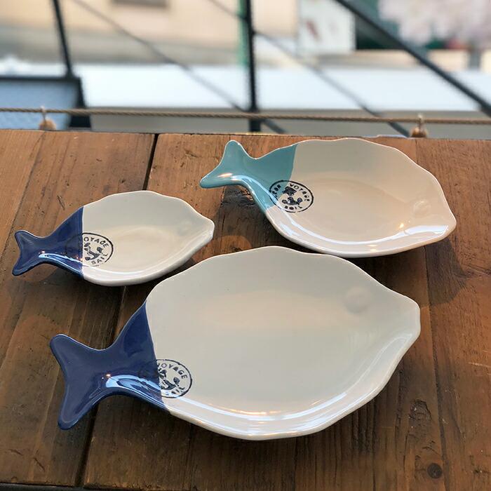魚型プレート ブルー Sサイズ05
