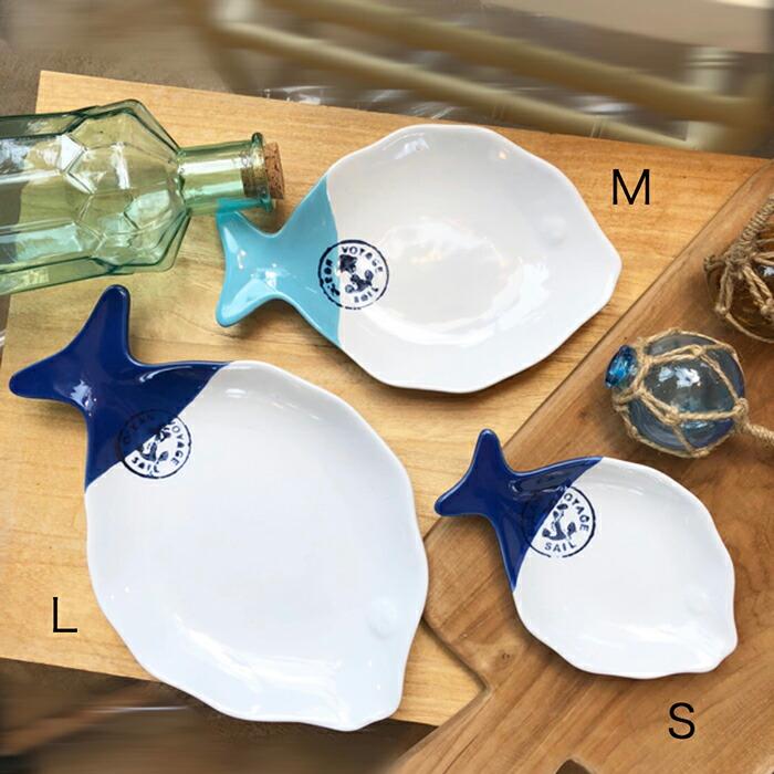 魚型プレート ホワイトブルー Lサイズ07