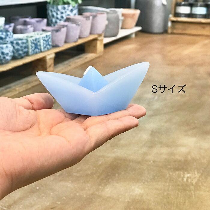 ボートキャンドル M/ブルー10