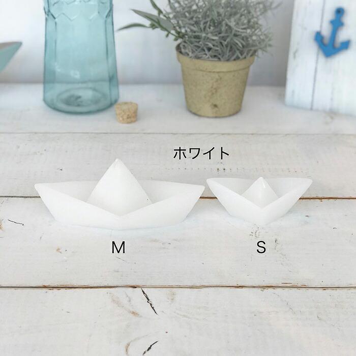 ボートキャンドル M/ブルー04