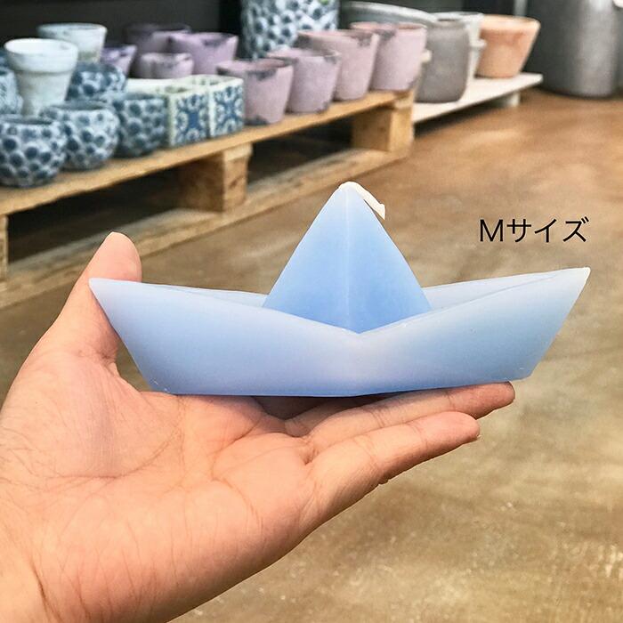 ボートキャンドル M/ブルー09