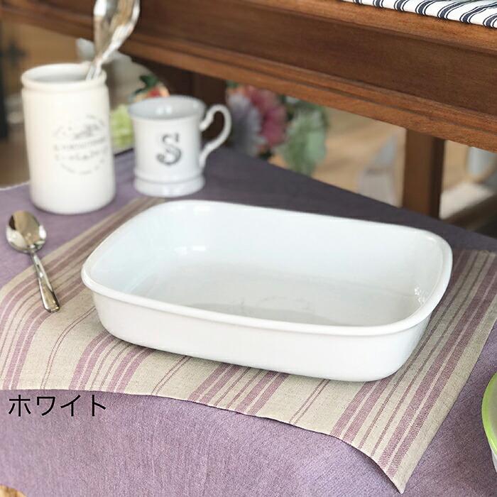 PL-COOK オーブン耐熱容器 ホワイト02