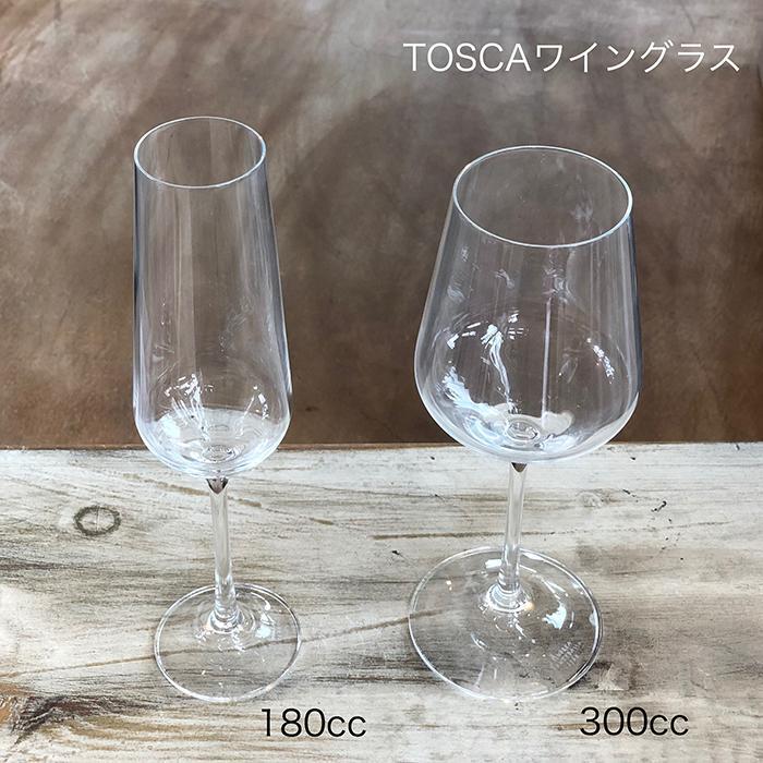 TOSCA ワイングラス 180cc02