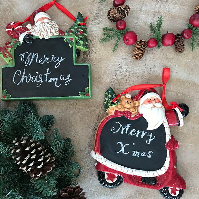CHRISTMAS FUNNY スクーターサンタボード