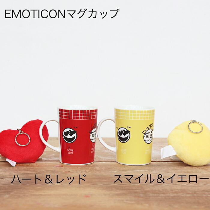 EMOTICON マグカップ ハート&レッド05