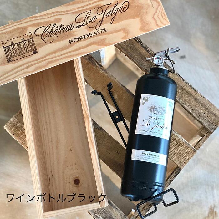 デザイン消火器 / ニューヨークグレー02
