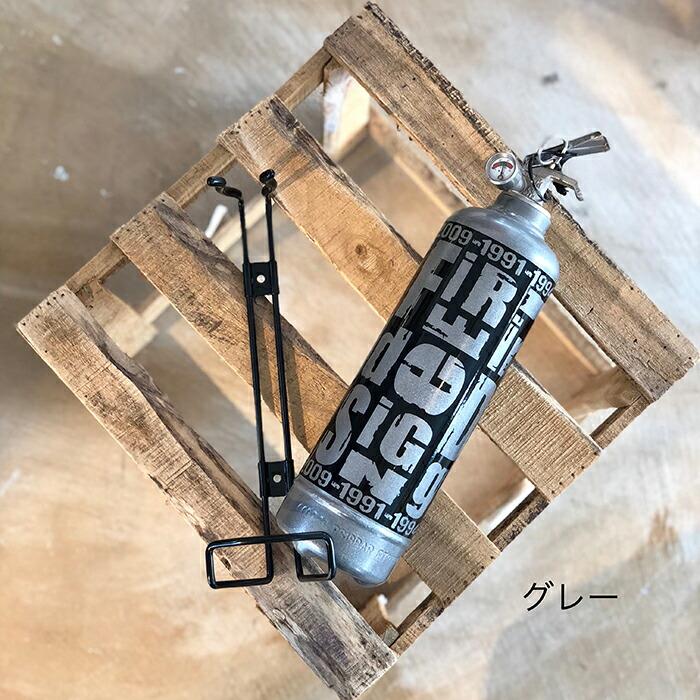 デザイン消火器 / ニューヨークグレー05