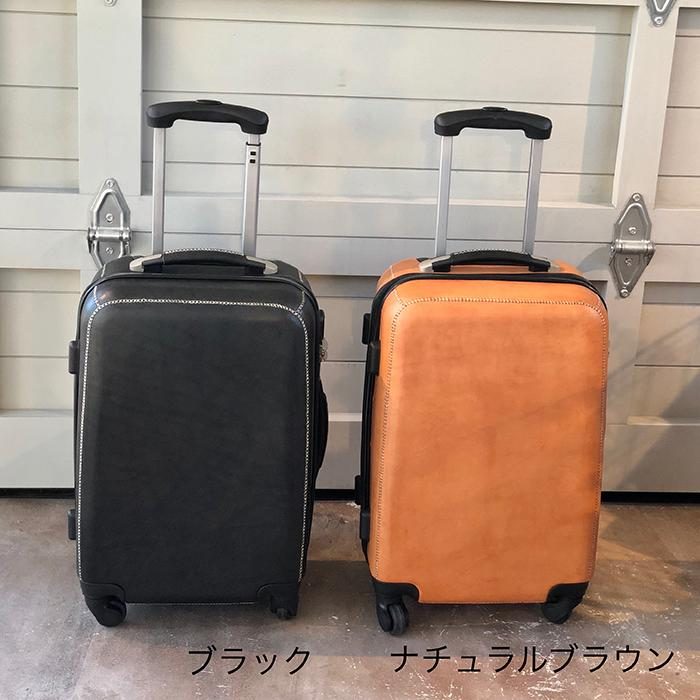 レザー張り スーツケース ブラック01