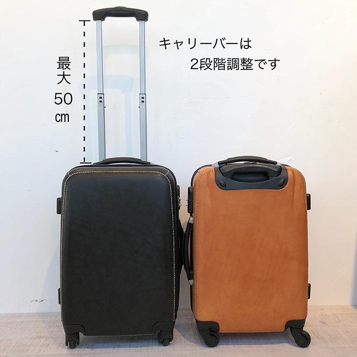 レザー張り スーツケース ブラック03
