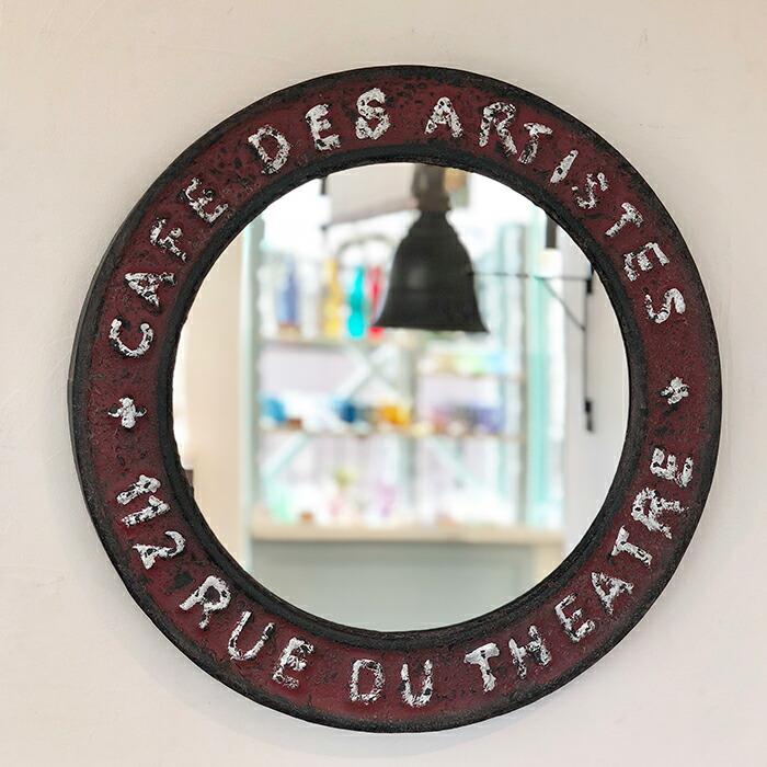 """ウォールミラー """"Café des Artistes""""01"""
