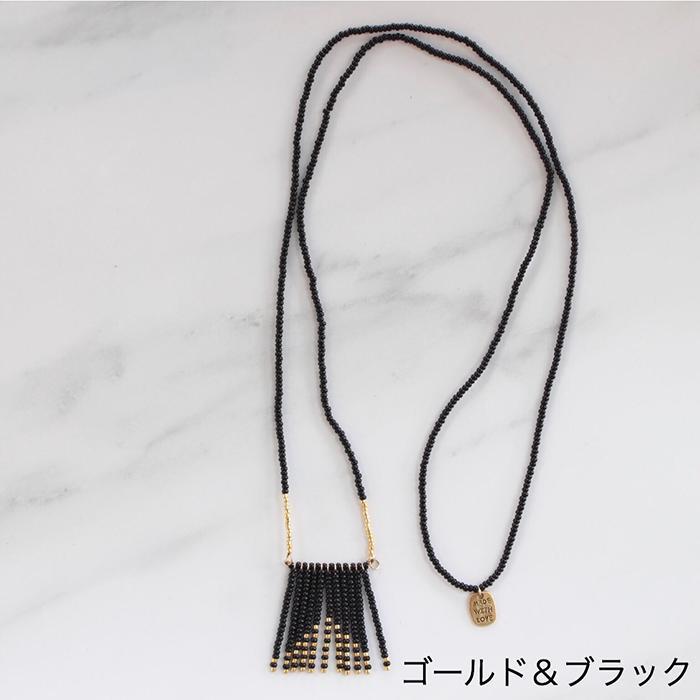 Porcupine Collection タッセルネックレス ゴールド&ブラック07