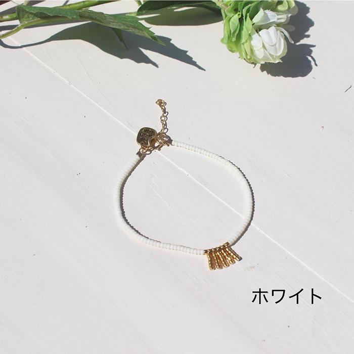Kisongo Collection 5バーブレスレット ホワイト01