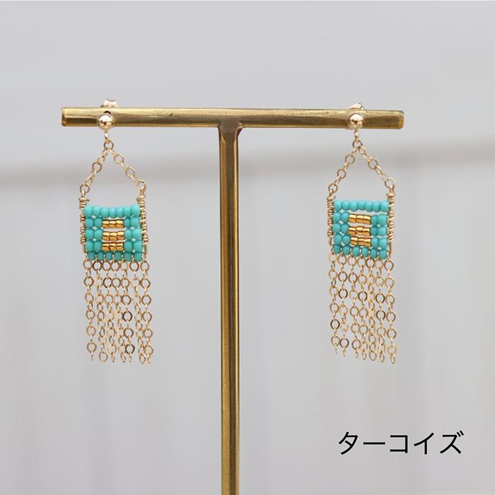 Kisongo Collection チェーンタッセルピアス ターコイズ02