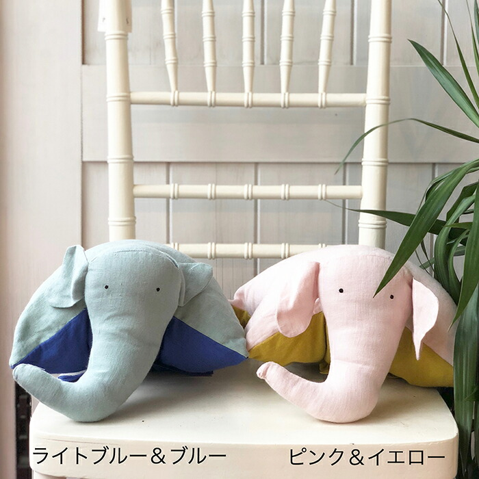 DOUDOU エレファント クッションピンク&イエロー12