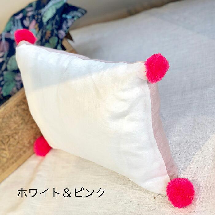 POMPOM ポンポン クッションホワイト&ピンク06