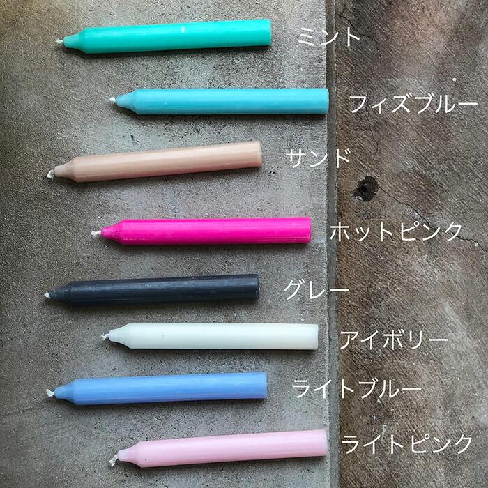 RUSTIC キャンドル 18cm ライトピンク09