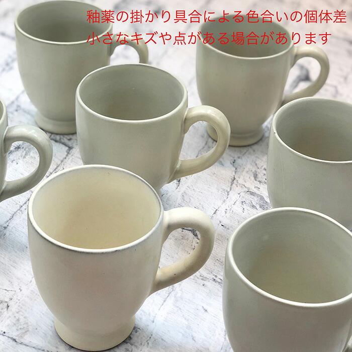 VINTAGE マグカップ ホワイト11