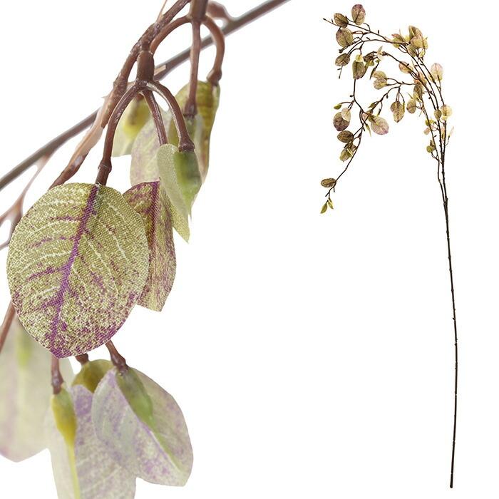 造花 小枝葉付 ブラウン垂下り