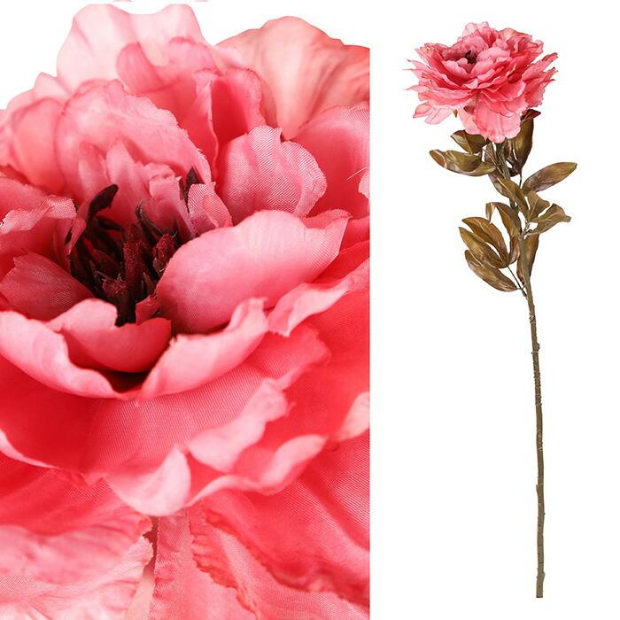 造花 ピオニー ピンク