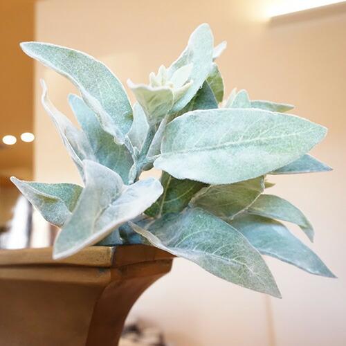 造花 小枝葉付 グリーン大葉
