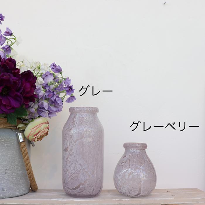 花びん 花瓶 花器 グレー 一輪挿し03