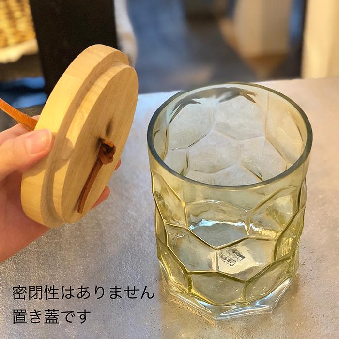 キャンドルスタンドガラスSサイズ緑グリーンランタンケース03
