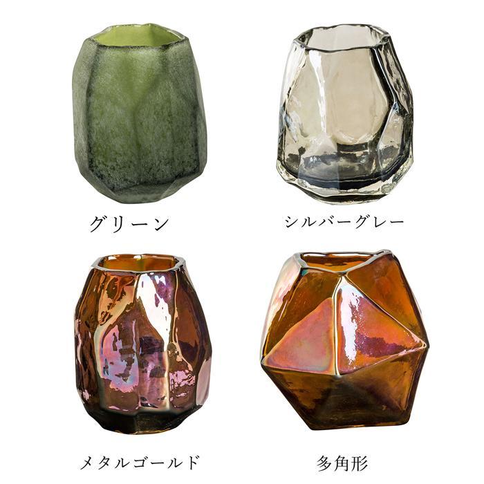 花びん 花瓶 花器 VELERIA ガラス グリーン09