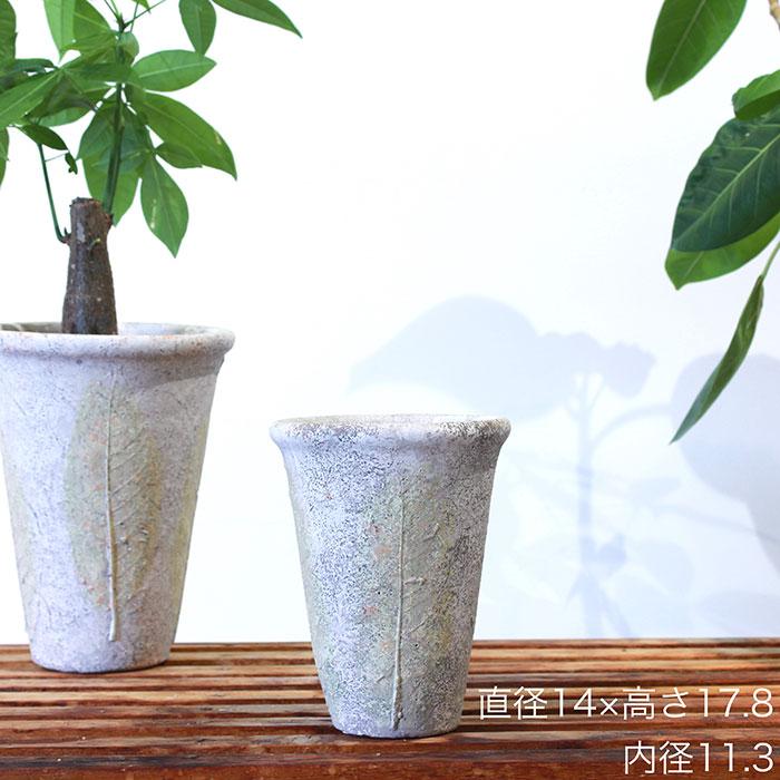 JAIリーフ 鉢カバー Sサイズ ナチュラル セメント  観葉植物 リーフ柄