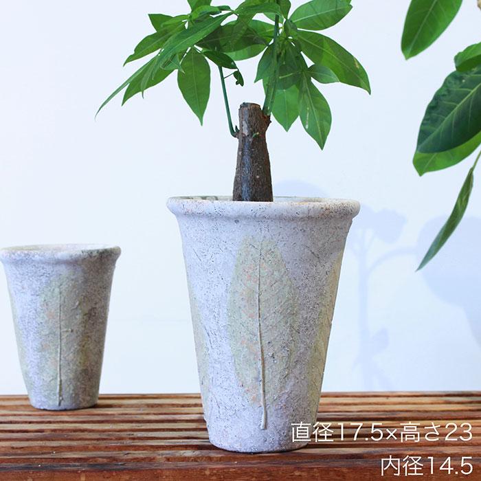 JAIリーフ 鉢カバー Mサイズ ナチュラル セメント  観葉植物 リーフ柄