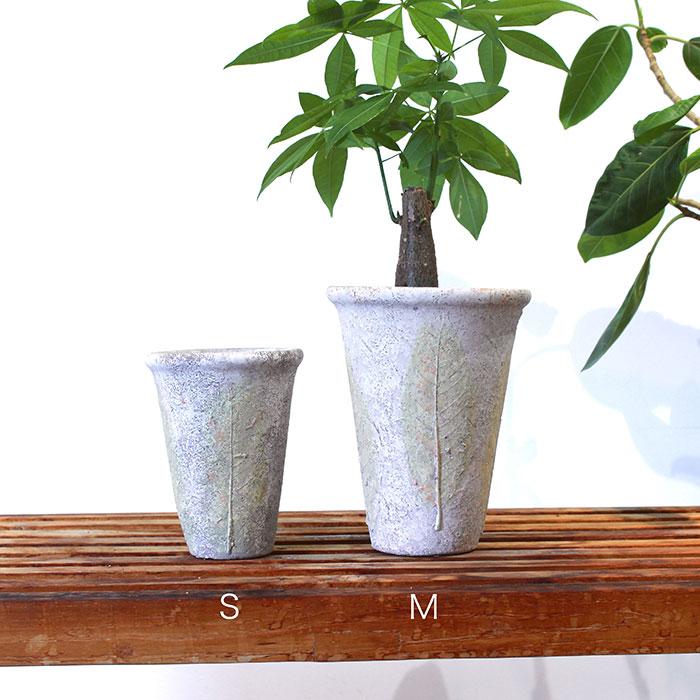 JAIリーフ 鉢カバー Mサイズ ナチュラル セメント  観葉植物 リーフ柄01