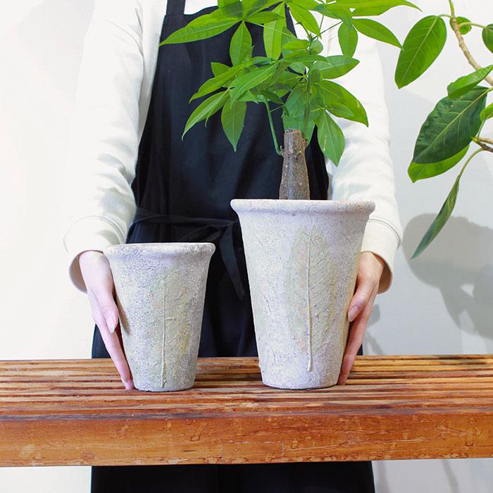 JAIリーフ 鉢カバー Mサイズ ナチュラル セメント  観葉植物 リーフ柄02