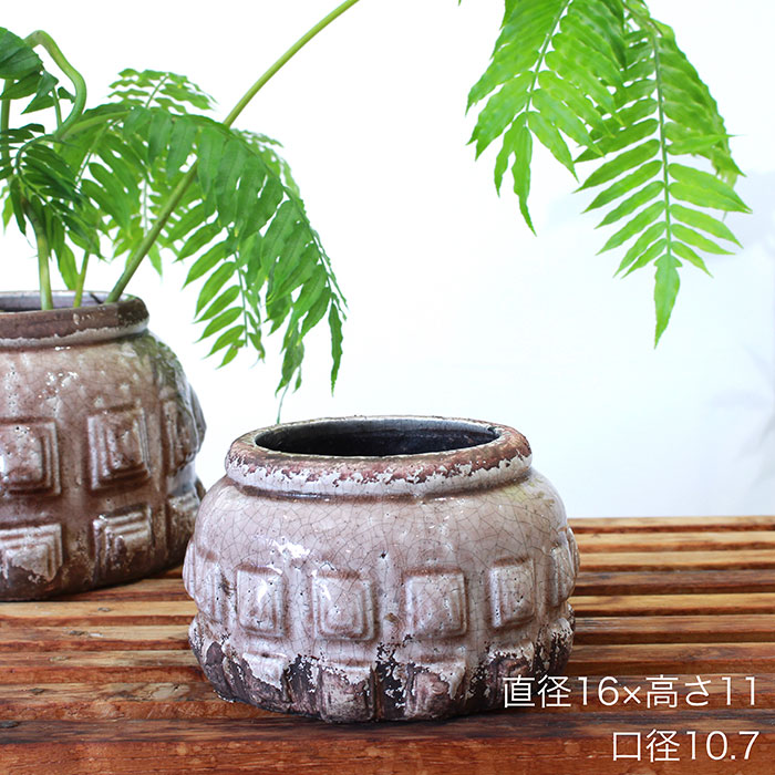 LIVY 鉢カバー Sサイズ ピンク 陶器  観葉植物 アンティーク調