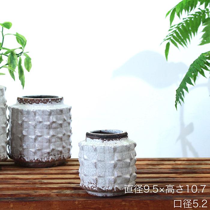 MILEY 鉢カバー XSサイズ ホワイト 陶器  観葉植物 アンティーク調