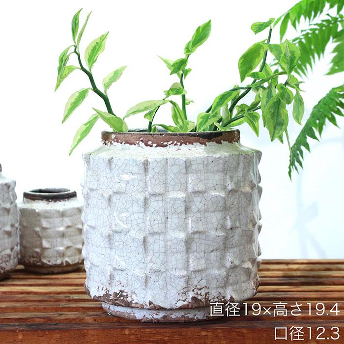 MILEY 鉢カバー Lサイズ ホワイト 陶器  鉢カバー 観葉植物 アンティーク調