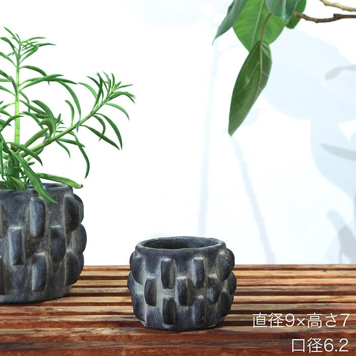 DOR 鉢カバー XSサイズ ダークグレー セメント  鉢カバー 観葉植物 シック