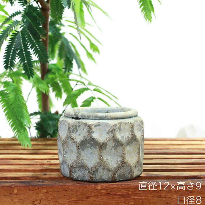 CARIOS 鉢カバー Sサイズ ブラウン セメント  鉢カバー 観葉植物