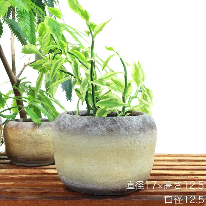 ALY 鉢カバー Lサイズ イエロー 陶器  鉢カバー 観葉植物
