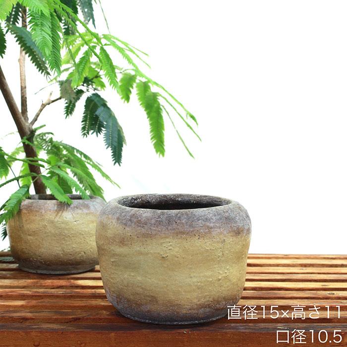 ALY 鉢カバー Mサイズ イエロー 陶器  鉢カバー 観葉植物