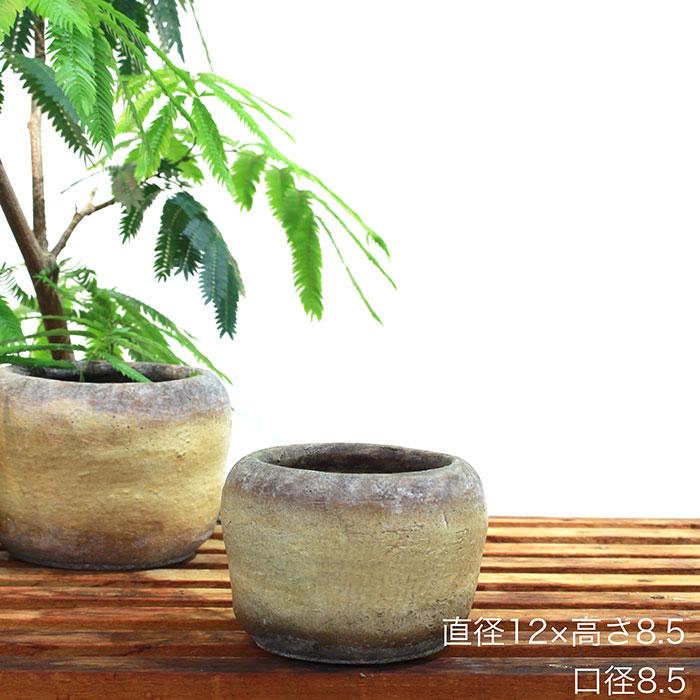 ALY 鉢カバー Sサイズ イエロー 陶器  鉢カバー 観葉植物