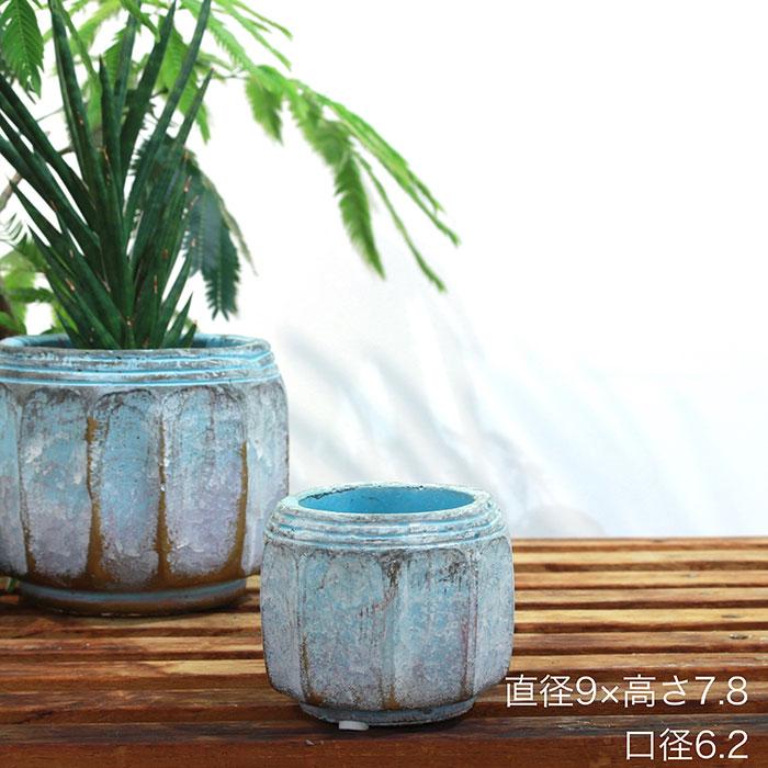 SASHA 鉢カバー XSサイズ ブルー セメント  鉢カバー 観葉植物