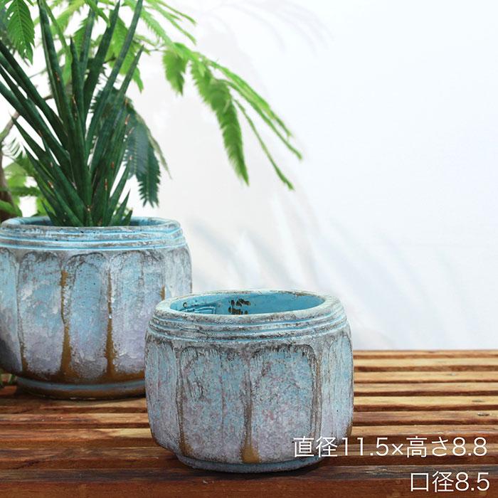 SASHA 鉢カバー Sサイズ ブルー セメント  鉢カバー 観葉植物